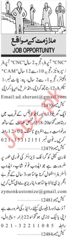 CNC Operator & Public Relation Officer Jobs 2021 in Karachi