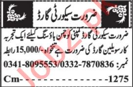 Security Guard & Security Officer Jobs 2021 in Quetta