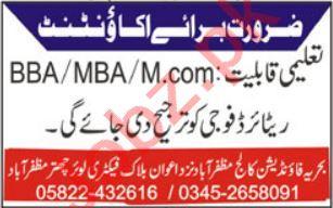 Bahria Foundation College Muzaffarabad Jobs 2021 Accountant