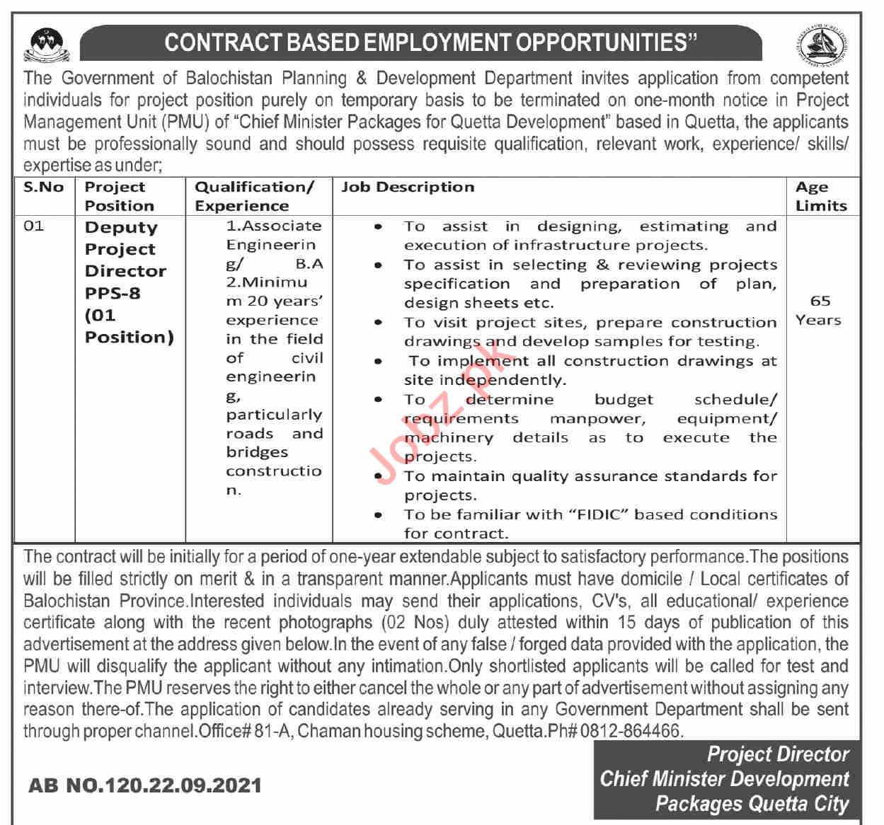 Balochistan Planning & Development Department Jobs 2021