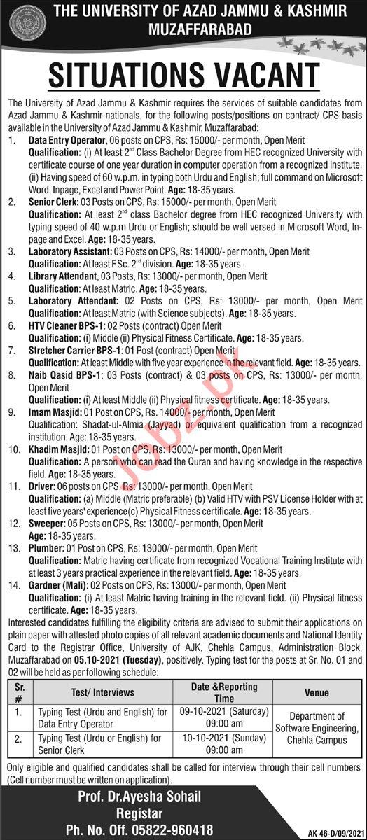 The University of Azad Jammu & Kashmir AJKU Jobs 2021