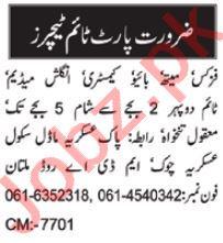Teacher & Subject Teacher Jobs 2021 in Multan