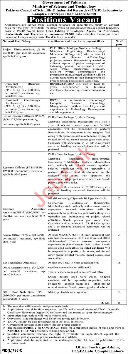 Pakistan Council of Scientific PCSIR Lahore Jobs 2021