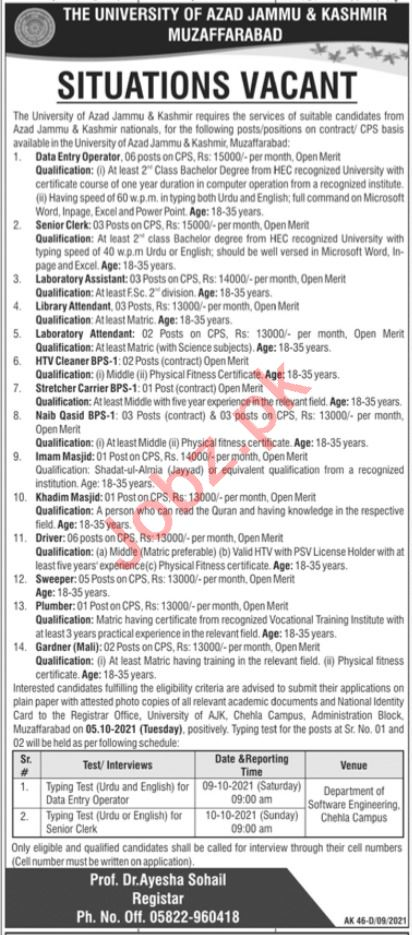 University of Azad Jammu & Kashmir AJKU Jobs 2021 for Clerks