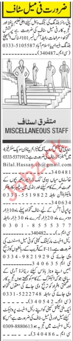 Promotion Officer & Client Service Specialist Jobs 2021