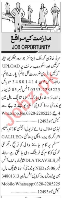 Graphic Designer & Assistant Supervisor Jobs 2021 in Karachi