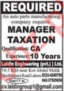 Lal Din Engineering Lahore Jobs 2021 for Manager Taxation
