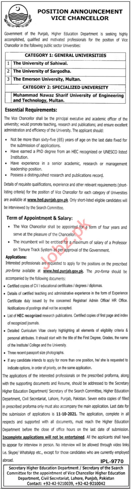 Higher Education Department HED Jobs 2021 Vice Chancellor