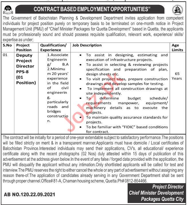 Balochistan Planning & Development Department Quetta Jobs