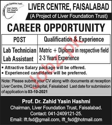 Liver Foundation Trust Faisalabad Jobs 2021 for Technician