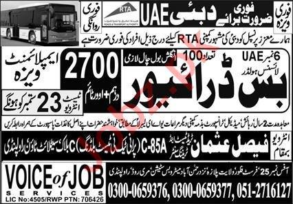 Bus Driver & Heavy Driver Jobs 2021 in Dubai