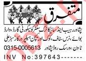 Security Guard & Watchman Jobs 2021 in Peshawar