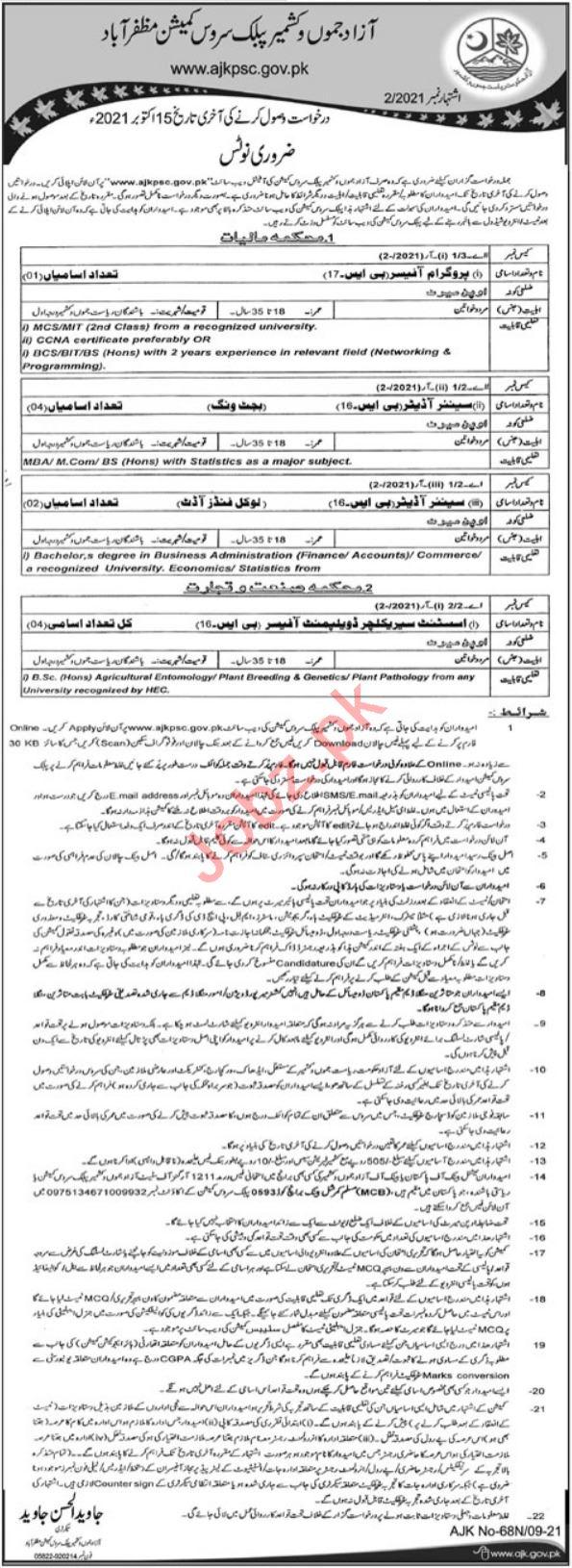 AJKPSC Muzaffarabad Jobs 2021 for Program Officer & Auditor