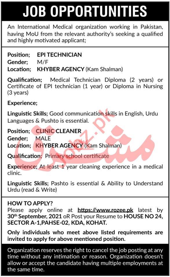 EPI Technician & Clinic Cleaner Jobs 2021 in Khyber