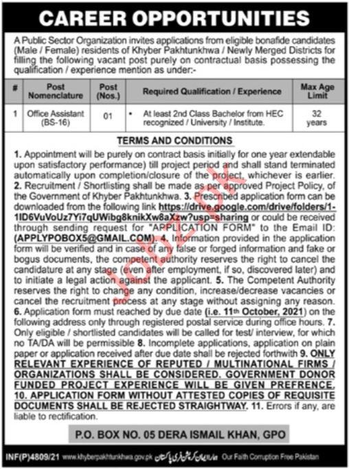 P O Box No 5 Dera Ismail Khan Jobs 2021 for Office Assistant