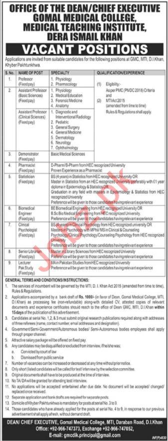 Gomal Medical College GMC Dera Ismail Khan Jobs 2021