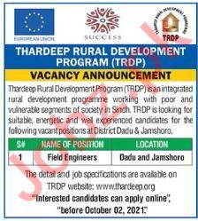 Thardeep Rural Development Program TRDP Jobs 2021