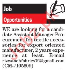 Rizwan Fabrics Lahore Jobs 2021 for Assistant Manager