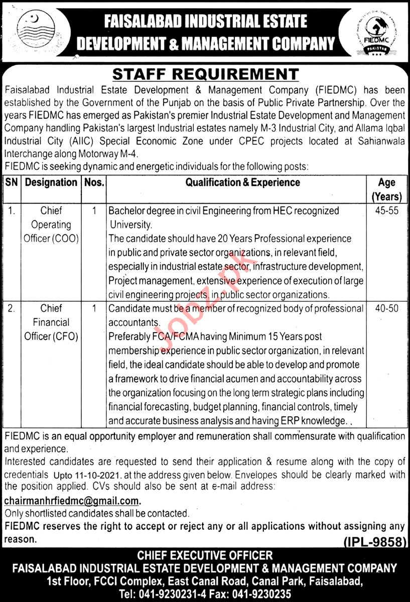 Faisalabad Industrial Estate Development FIEDMC Jobs 2021