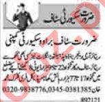 Security Supervisor & Security Coordinator Jobs 2021 Lahore