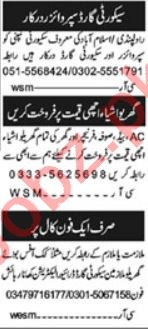 Telemarketer & Security Coordinator Jobs 2021 in Islamabad