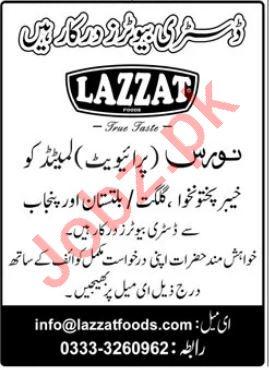 lazzat Foods Karachi Jobs 2021 for Distributors