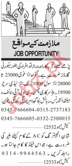 Civil Engineer & Fabricator Jobs 2021 in Karachi