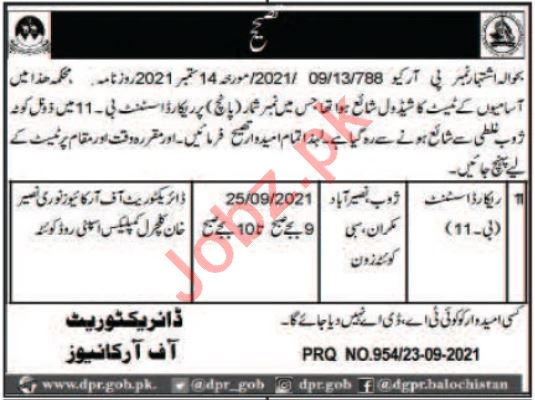 Directorate of Archives Quetta Jobs Interview 2021