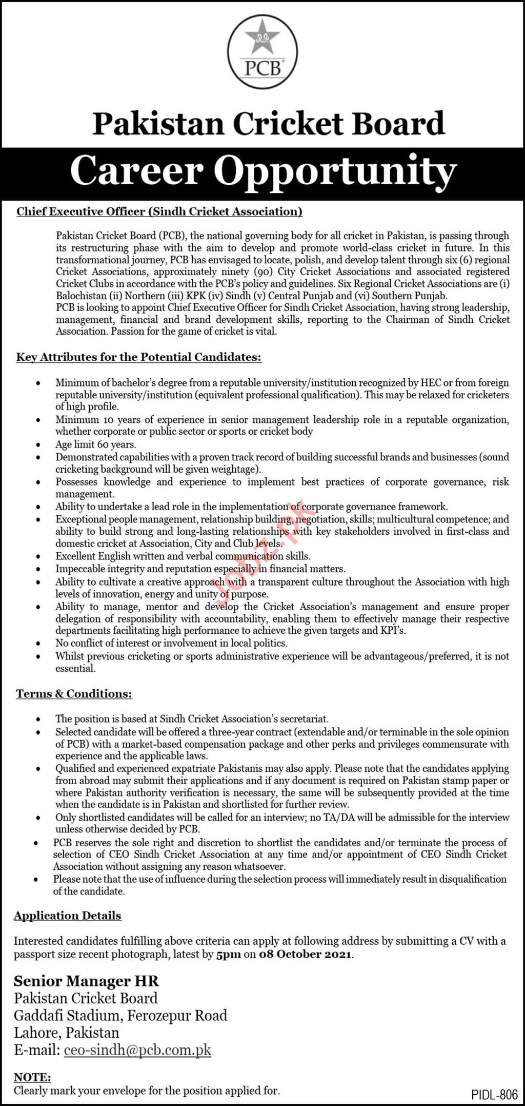 PCB Lahore Jobs 2021 for Chief Executive Officer & CEO