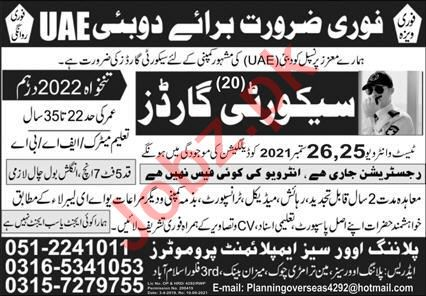 Security Guards Jobs Career Opportunity in Dubai 2021