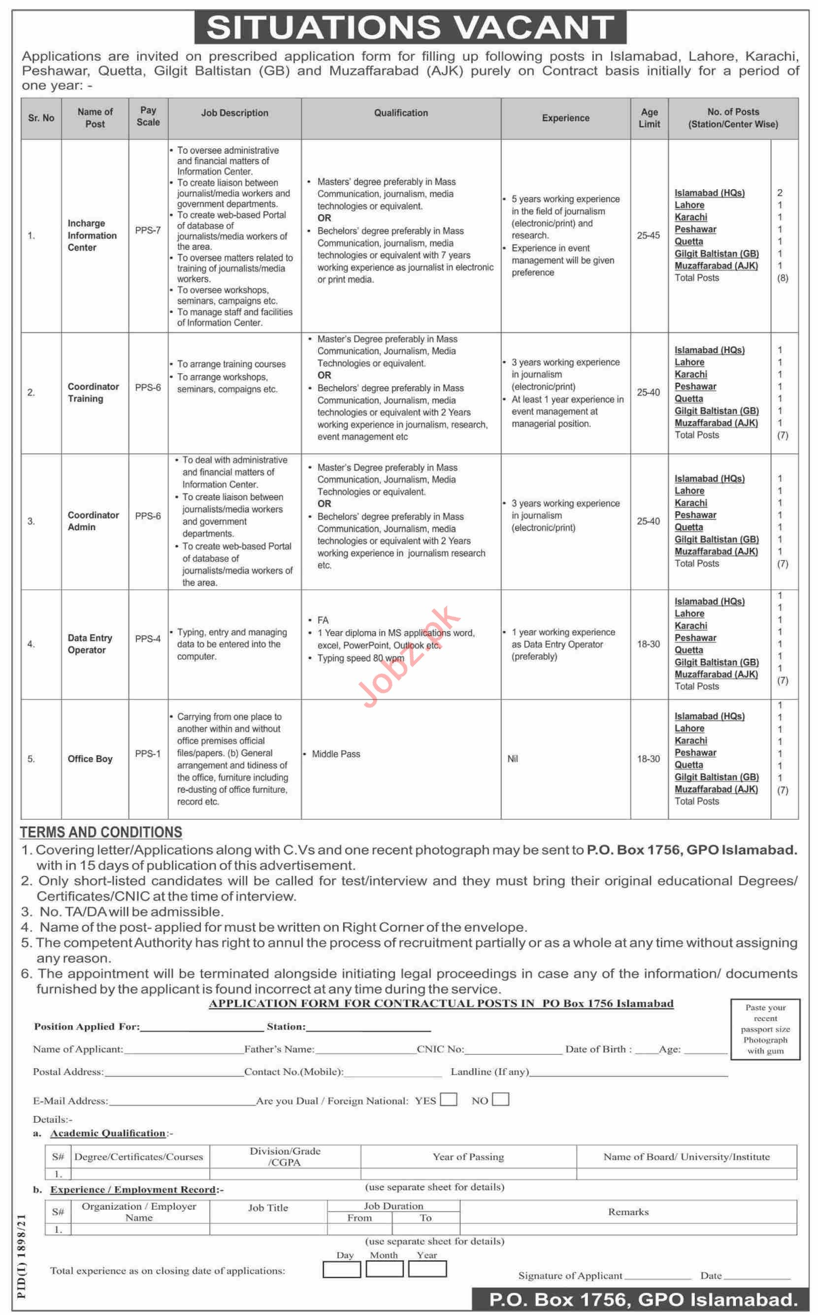 P O Box No 1756 GPO Islamabad Jobs 2021 for Coordinator