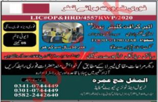 Aircraft Cleaner & Cleaner Jobs Career Opportunity in Qatar