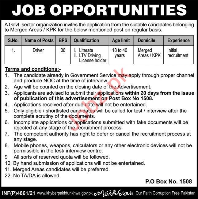 Driver Jobs in Government Sector Organization
