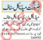 Medical Officer & X Ray Technician Jobs 2021 in Lahore