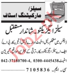 Sales Executive & Sales Officer Jobs 2021 in Lahore