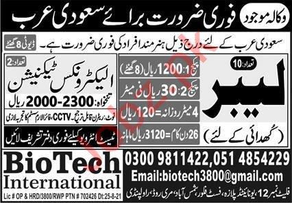 Labour & Electronics Technician Jobs 2021 in Saudi Arabia
