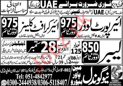 Airport Loader & Aircraft Cleaner Jobs 2021 in UAE