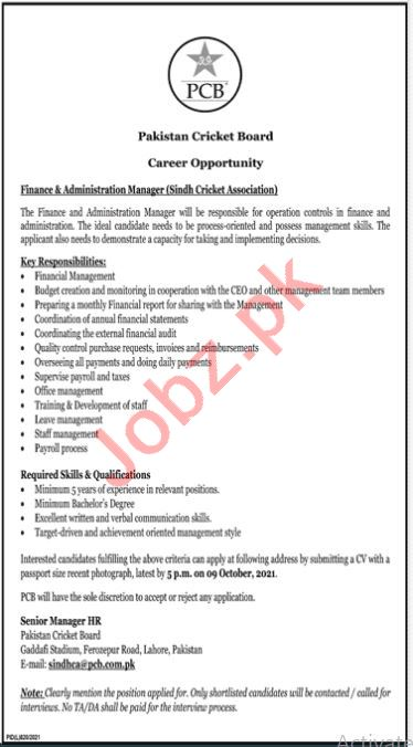 Pakistan Criocket Board Finance & Admin Manager Jobs 2021
