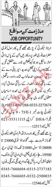 Daily Jang Security Staff jobs 2021 in Karachi