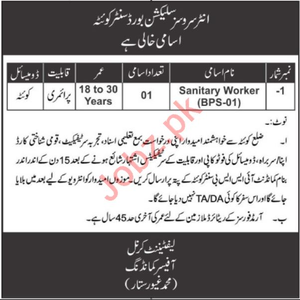 Sanitary Worker Jobs in Inter Services Selection Board