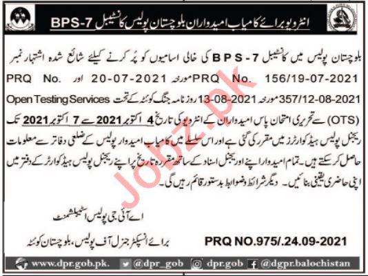 Balochistan Police Constable Jobs 2021
