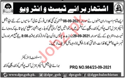 Inspector General of Police Class IV Jobs Interviews 2021