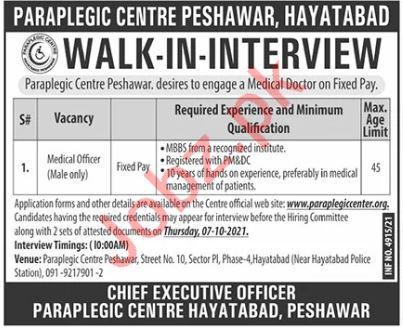 Paraplegic Centre Peshawar Medical Officer Jobs Interviews