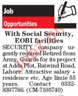 Security Guard & Security Officer Jobs 2021 in Lahore