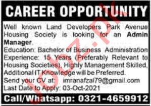 Developers Park Avenue Housing Society PAHS Lahore Jobs 2021