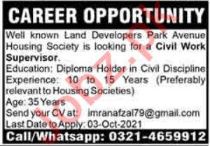 Civil Worker Supervisor & Supervisor Jobs 2021 in Lahore
