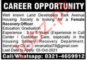 Female Recovery Officer & Recovery Officer Jobs 2021 Lahore