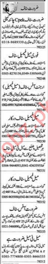 Assistant Supervisor & Virtual Assistant Jobs 2021 in Multan