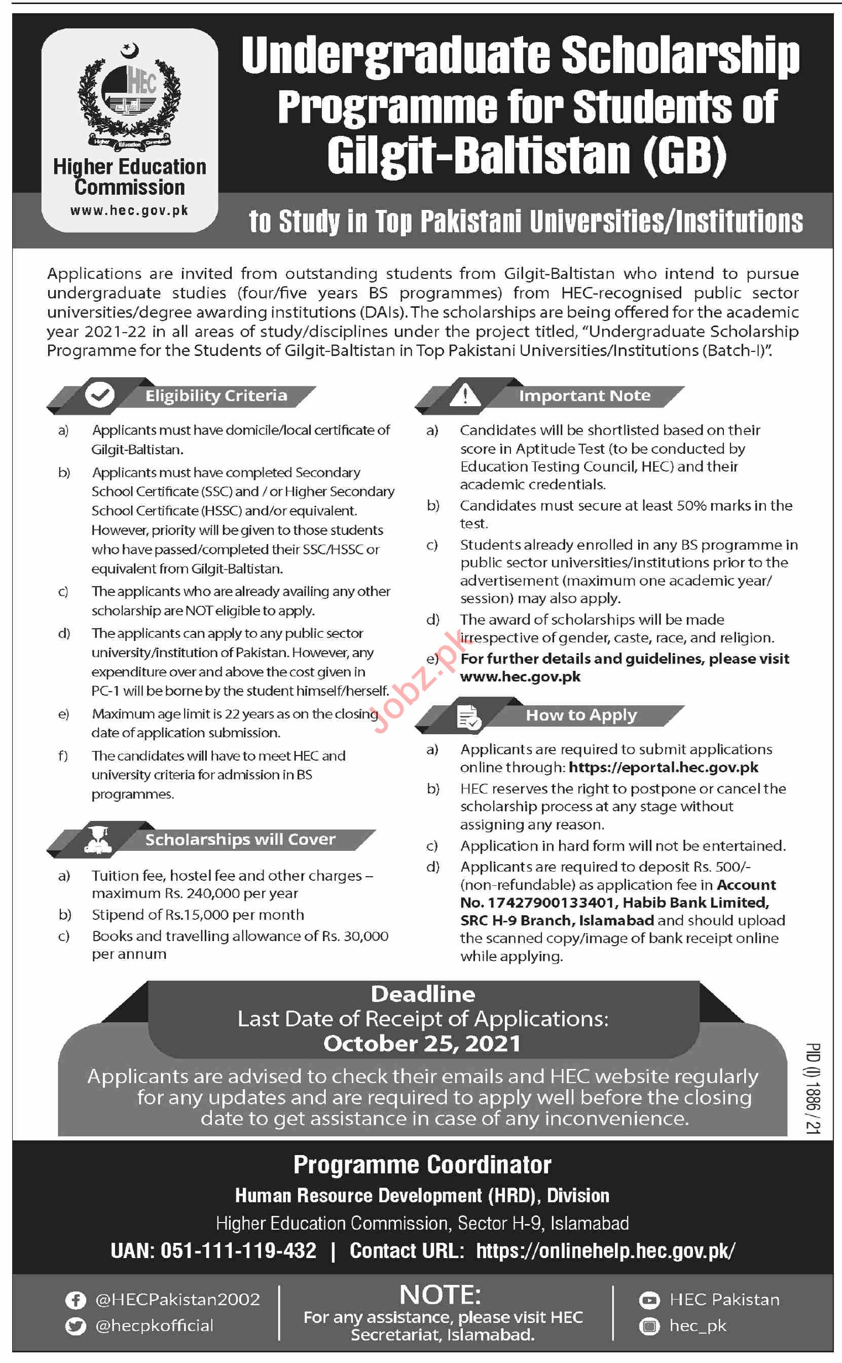 HEC Undergraduate Scholarship Programme for Gilgit Baltistan