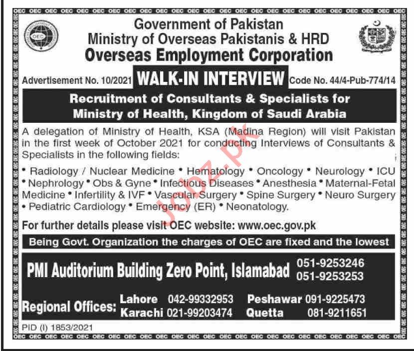 Ministry of Overseas Pakistanis & HRD Jobs 2021